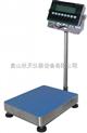 浙江250KG防爆电子落地磅,250kg/20g防爆电子秤台秤哪里能买到?