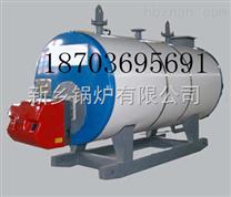《4吨燃气锅炉价格,4吨燃气锅炉厂家》
