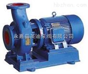 ISWH40-160-ISWH型卧式不锈钢化工泵,卧式化工管道泵
