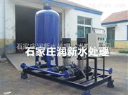潤新定壓補水betway必威手機版官網/穩壓供水裝置