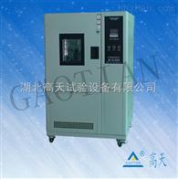 GT气压环境试验箱(武汉气压试验箱厂家)