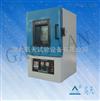 高溫老化試驗箱/武漢高溫幹燥箱