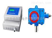 黄山氨气气体报警器/黄山固定式氨气报警器/氨气泄漏检测仪