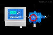 滁州氨气泄漏检测仪~滁州固定式氨气报警器/氨气泄漏检测仪