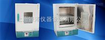 台式恒溫幹燥箱202-0AB(不鏽鋼內膽),造型美觀大方,防腐耐用