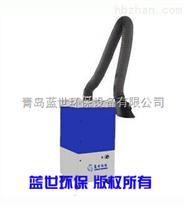 青島藍世供應可移動焊接煙塵淨化器,煙塵淨化betway必威手機版官網