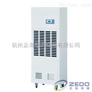 台州工业除湿机,电子车间除湿器哪个牌子好?