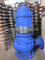 WQK系列切割式污水污物潜水电泵