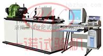 高端配置金屬材料扭轉試驗機 金屬材料扭矩測試儀
