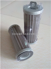 YWUX-250*180(福林)吸油滤芯