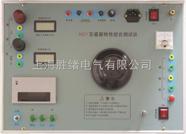 互感器特性综合测试仪销售