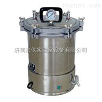 電加熱手提式滅菌器(蝶型螺母開蓋型)-YXQ-SG46-280S-博迅