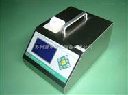 CLJ-3106 28.3L大流量尘埃粒子计数器