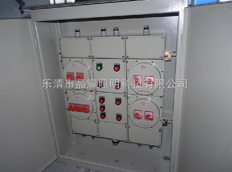 光伏配电箱接线图380-光伏电表及终端接线图
