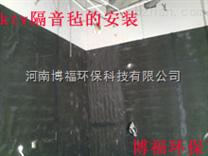 陕西噪音治理工程