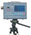 CCHG1000型矿用粉尘仪