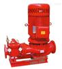 消防泵,立式恒壓消防泵,立式單級恒壓消防泵,XBD15-60-W
