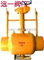 Q367F-10C/16C/25/40带双放散天然气球阀,带双放散燃气球阀
