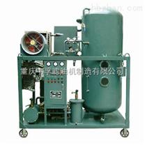 润滑油脱大水专用滤油机/脱水、破乳化精密过滤 中国重庆制造