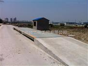 浦东地磅,3*10米地磅(SCS型号)上海50吨地磅计量检定