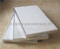 高强度竖丝岩棉复合板价格,竖丝岩棉复合板厂家