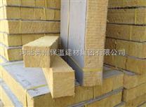 岩棉外墙复合保温板-价格