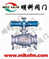 MQ47F气动喷煤粉专用卸灰球阀