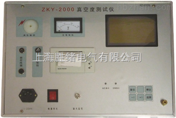 高压开关真空度测量仪品牌出售