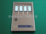 乌海燃气检测仪, 乌海燃气泄漏检测仪