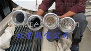 锅炉除垢清灰剂,锅炉去垢去除剂,除垢剂批发