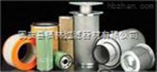 02250044-537(福林)寿力空压机空气滤芯