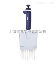 梅特勒Pipet-Lite™ XLS 多道移液器