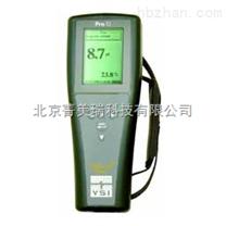 酸堿度測量儀