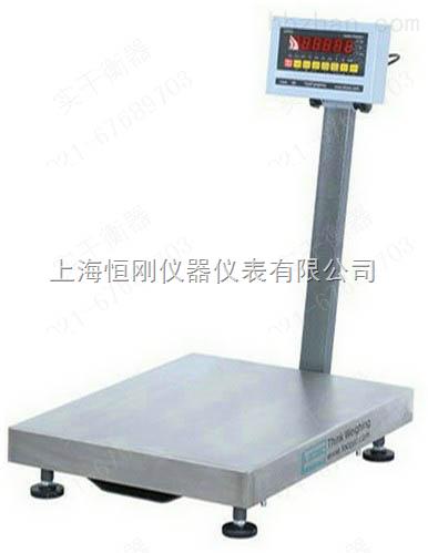 15公斤台式电子称