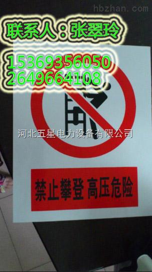 幼儿园安全标志区域