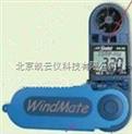 节能型风速测量仪