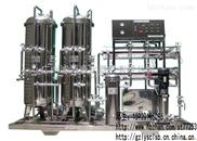 醫療純水處理係統 醫療純水處理過濾器