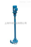 NL50A-8污水泥浆泵-长轴污泥泵价格
