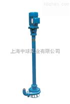 污水泥浆泵-长轴污泥泵价格