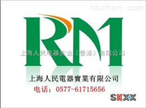 苏州市.上海人民CJ40-250A接触器0577-61715656