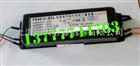 YK40-2xDFL高效节能荧光灯单脚防爆电子镇流器40W一托二