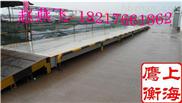 杨浦地磅(一百吨地磅)100吨厂家