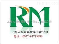 蚌埠市.多功能电力仪表0577-61715656