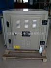 静电式油烟净化器  油烟净化器