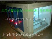 光氧催化废气净化器,工业除臭设备