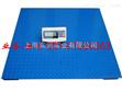 台面11cm的电子地秤,秤角加秤架总共12公斤地秤