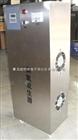 sw-112營口臭氧發生器,營口臭氧發生器價格,營口臭氧發生器廠家