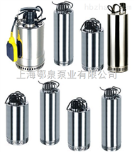 不锈钢三相潜水泵