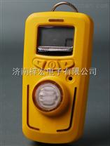 便攜式一氧化碳報警器