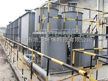 涡凹气浮机废水处理设备